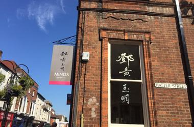Our Bury St Edmunds, Mings Oriental, Bury St Edmunds.